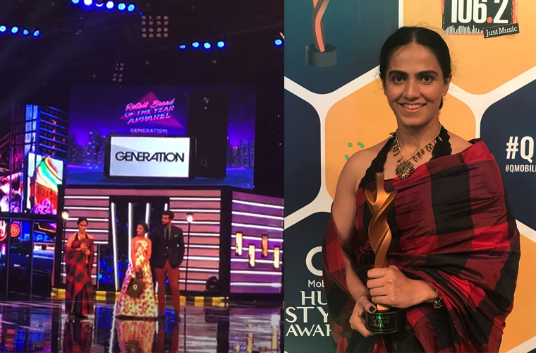 """GENERATION declared the """"Best Retail Brand"""" at the QMobile HUM Style Awards'17."""